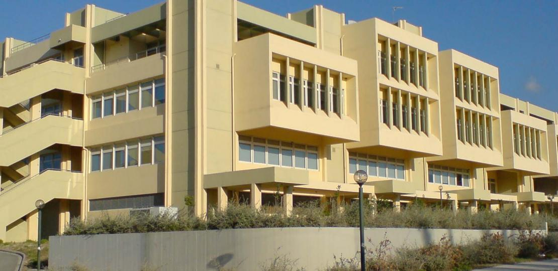 University of Patras Library Building