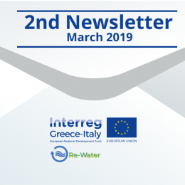 March 2019 edition of the Re-Water Newsletter has been published